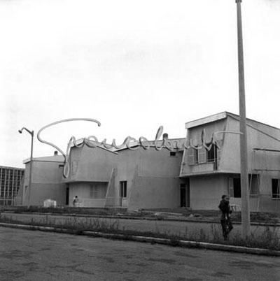 Milano 1956. Vicinanze Stadio Meazza (San Siro), Via San Giusto. (autore immagine Gian Battista Colombo).