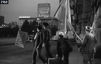 """Fotogramma del film """"Audace colpo dei soliti ignoti"""" di Nanni Loy, 1959. Fonte immagine, web davinotti.com. La scena ritratta venne comunque rispresa nella estate del 1959. La torre GALFA venne inaugurata circa un anno prima del grattaciielo Pirelli."""